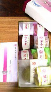 水天宮恋ものがたり(くるめ名物菓子づくり会/柳川・久留米・筑後)
