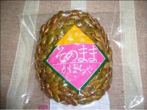 そのまま かぼちゃ(佐々木製菓/一関・平泉)