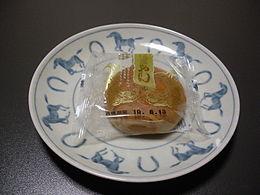 なごやん(敷島製パン/名古屋)